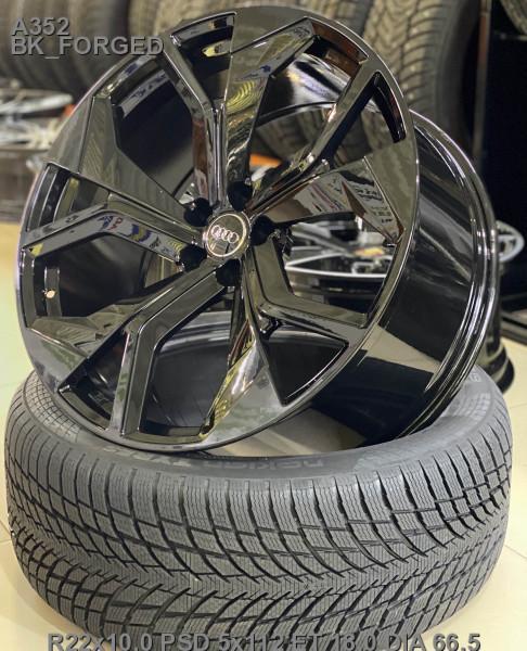 Кованые диски Audi RS Q8