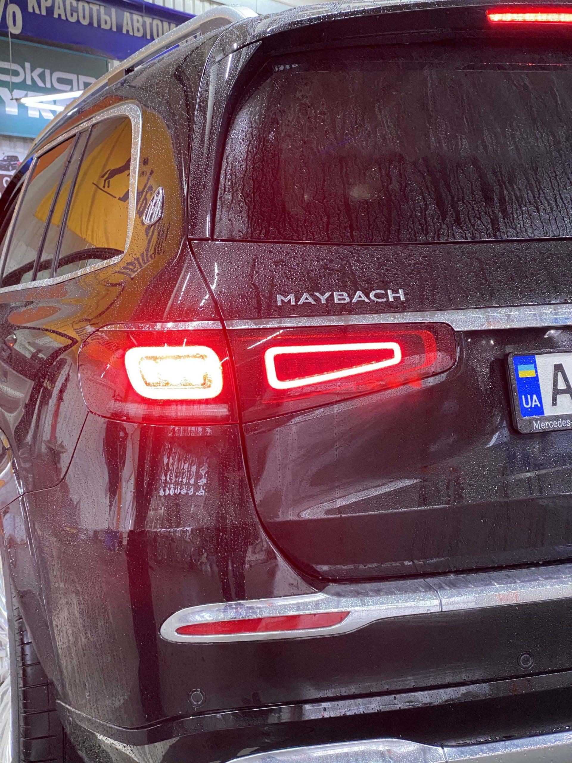Mercedes Maybach диски gls 600