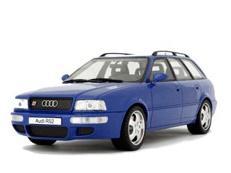 Фото Audi RS2 1994
