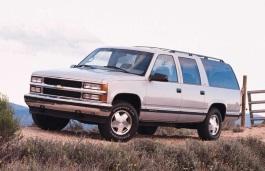 Фото Chevrolet C1500 Suburban 1992