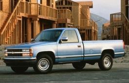 Фото Chevrolet C2500 1992