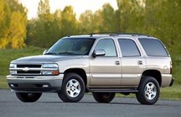 Фото Chevrolet Sonora 2000