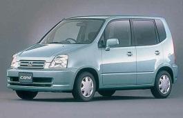 Фото Honda Capa 1998