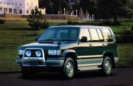 Фото Honda Horizon 1994