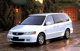 Фото Honda Lagreat 2001