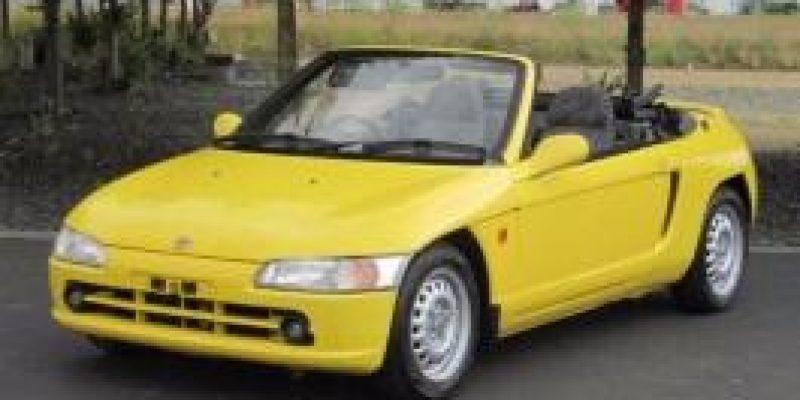 Фото Honda Beat 1993
