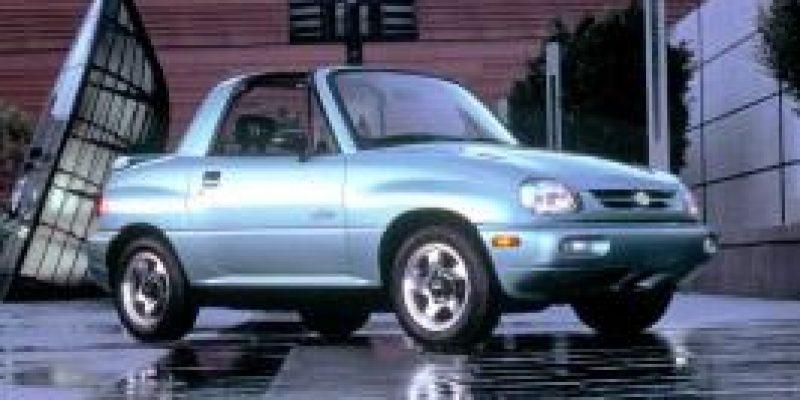 Фото Suzuki X-90 1995