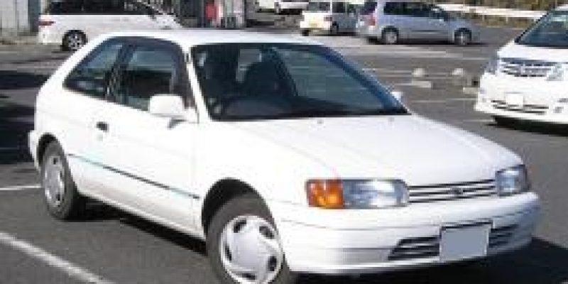 Фото Toyota Corolla II 1995